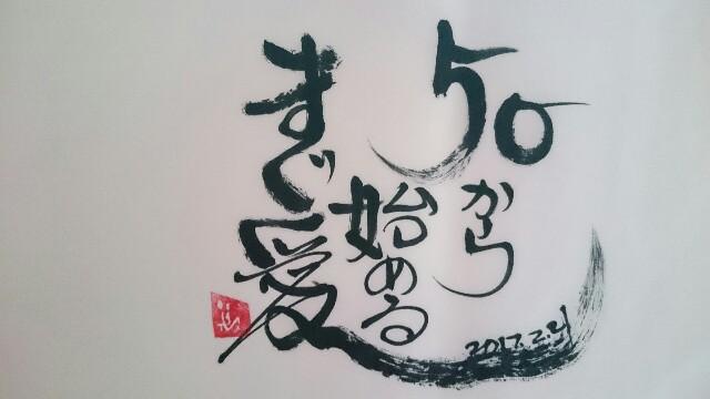 f:id:taka664:20170221095810j:image