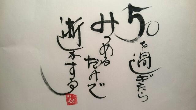 f:id:taka664:20170221100850j:image