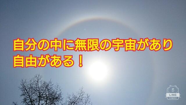 f:id:taka664:20170318210452j:image
