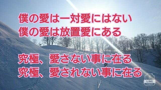 f:id:taka664:20170321055959j:image