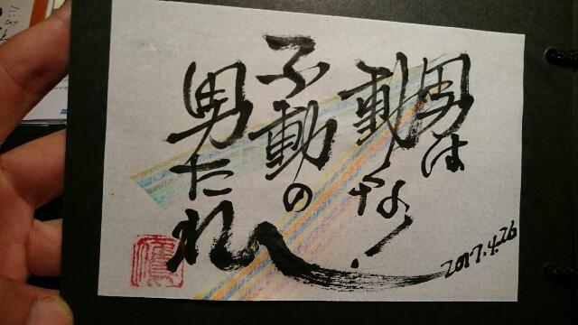f:id:taka664:20170427012933j:image