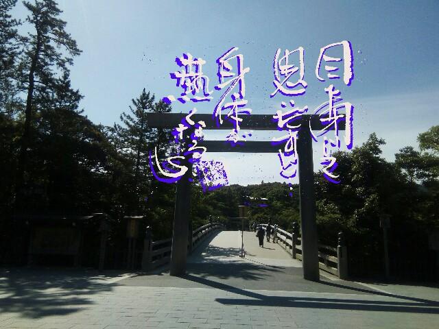f:id:taka664:20170616062352j:image