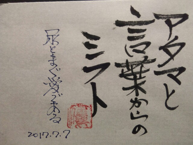 f:id:taka664:20170708002549j:image