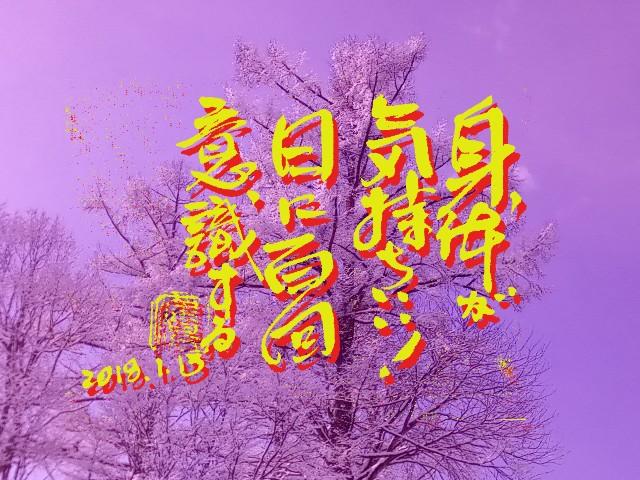 f:id:taka664:20180219213536j:image