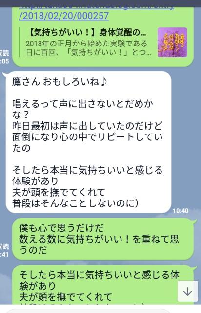 f:id:taka664:20180220110630j:image