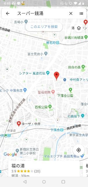f:id:taka7187:20190121164827j:image