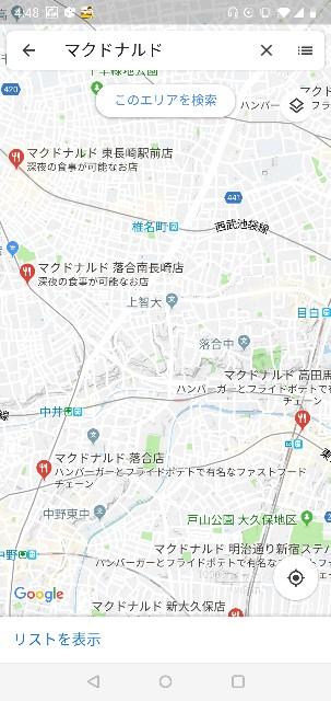 f:id:taka7187:20190121164930j:image