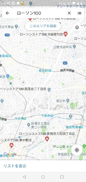 f:id:taka7187:20190121165013j:image