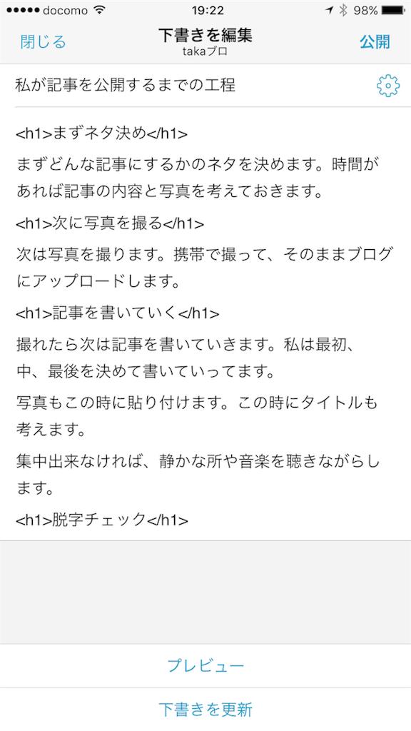 f:id:taka76:20170419192213p:image