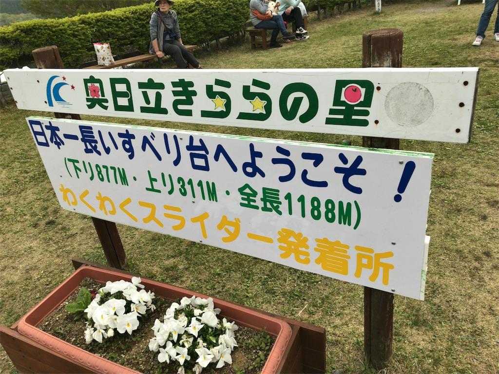 f:id:taka76:20170507131623j:image