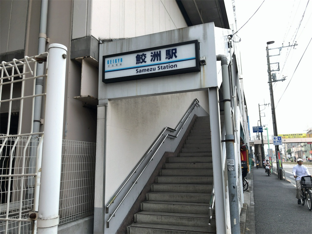 f:id:taka76:20170720114824j:image
