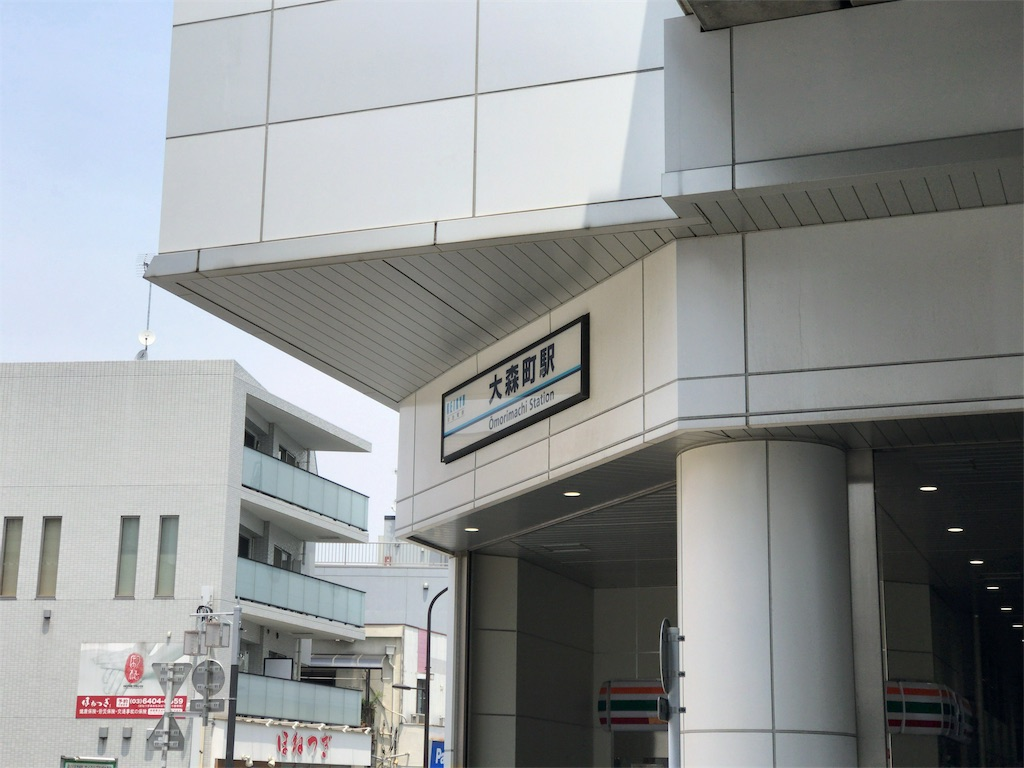 f:id:taka76:20170720114848j:image
