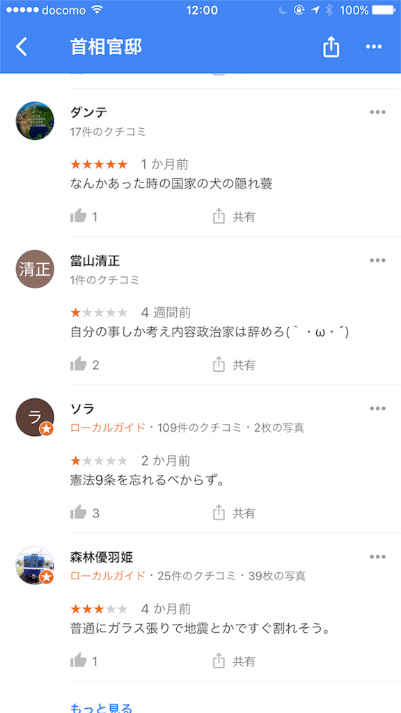 f:id:taka76:20170810120539p:image
