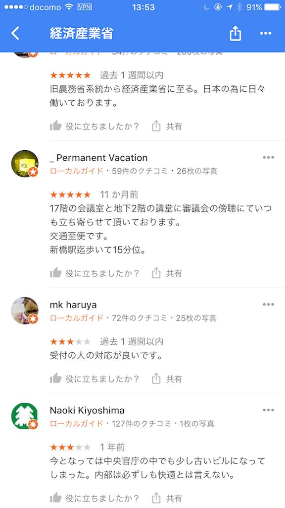 f:id:taka76:20170810135355p:image