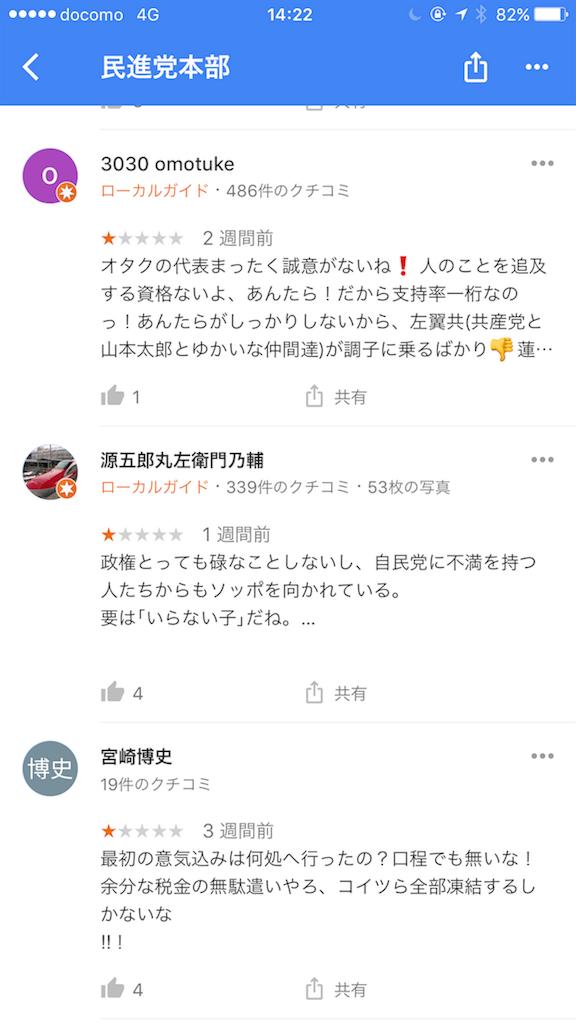 f:id:taka76:20170810142341p:image