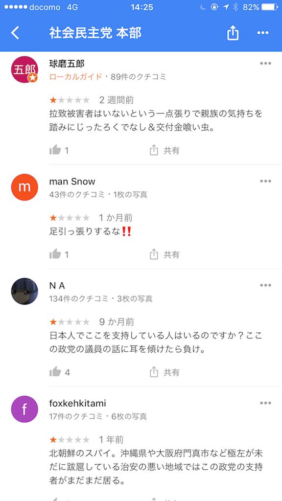 f:id:taka76:20170810142755p:image