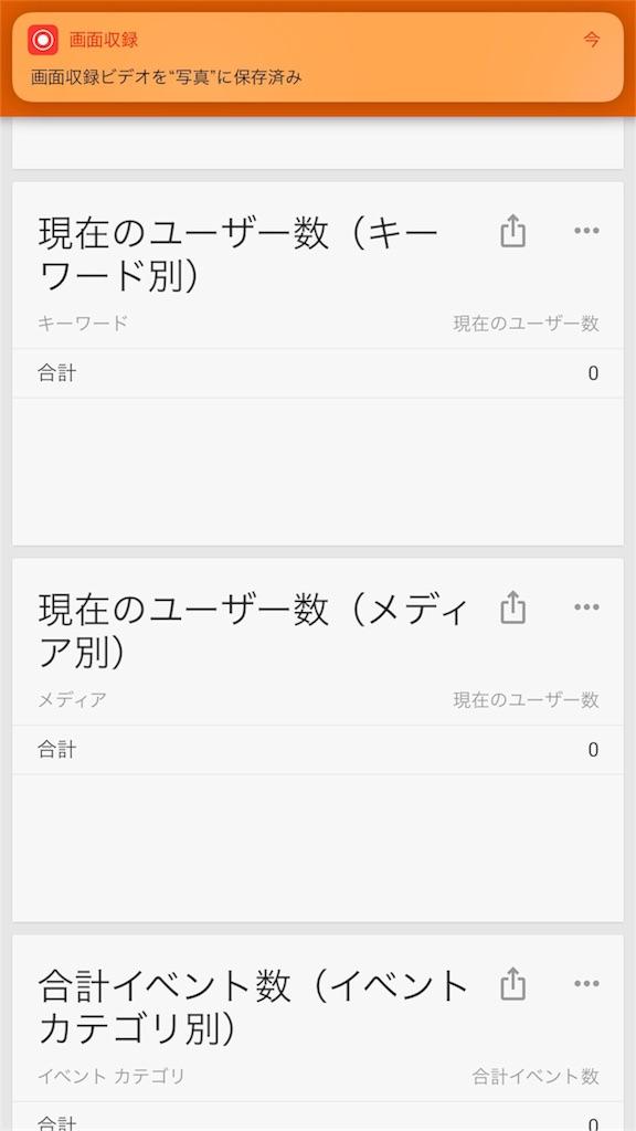 f:id:taka76:20170920163458j:image