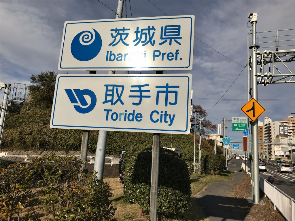 f:id:taka76:20171204172749j:image