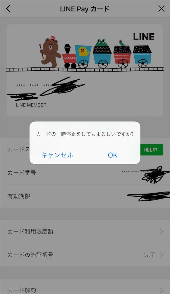 f:id:taka76:20180217210326j:image
