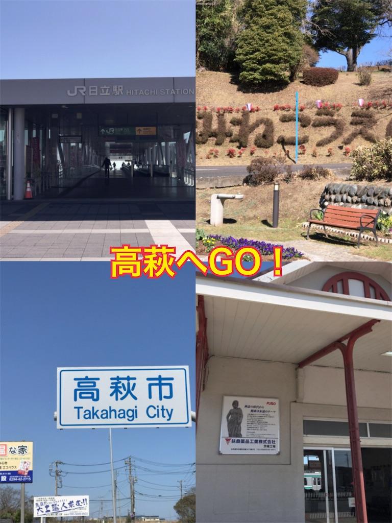 f:id:taka76:20180329135759j:image