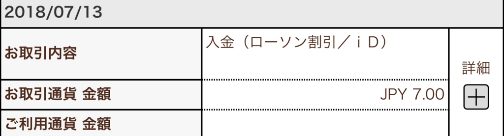 f:id:taka76:20180811194913j:plain