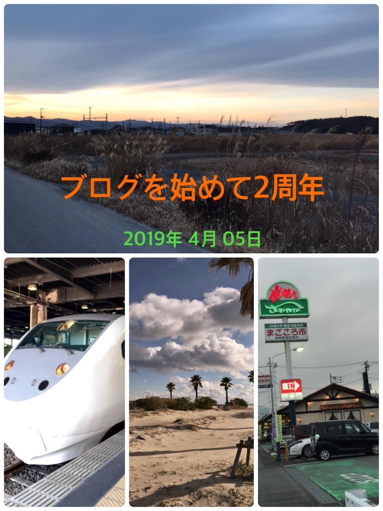 f:id:taka76:20190324140403j:image