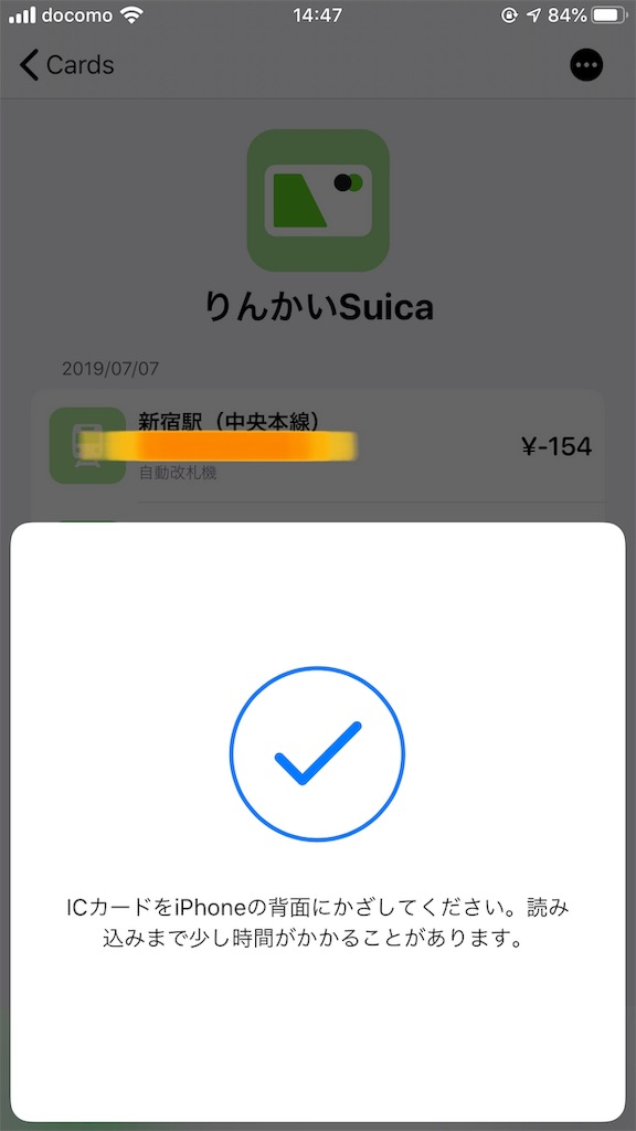 f:id:taka76:20190926144811j:image
