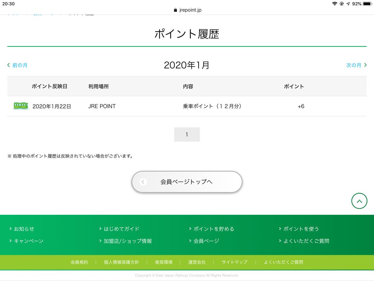 f:id:taka76:20200216203258p:plain