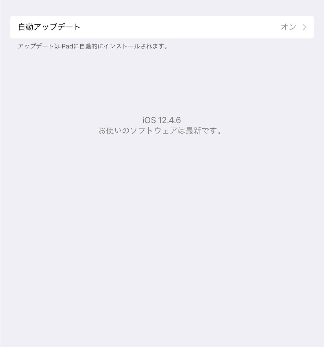 f:id:taka76:20200509203858j:plain