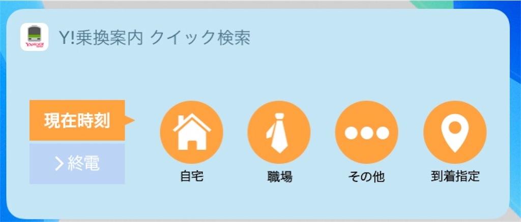 f:id:taka76:20200610075051j:image