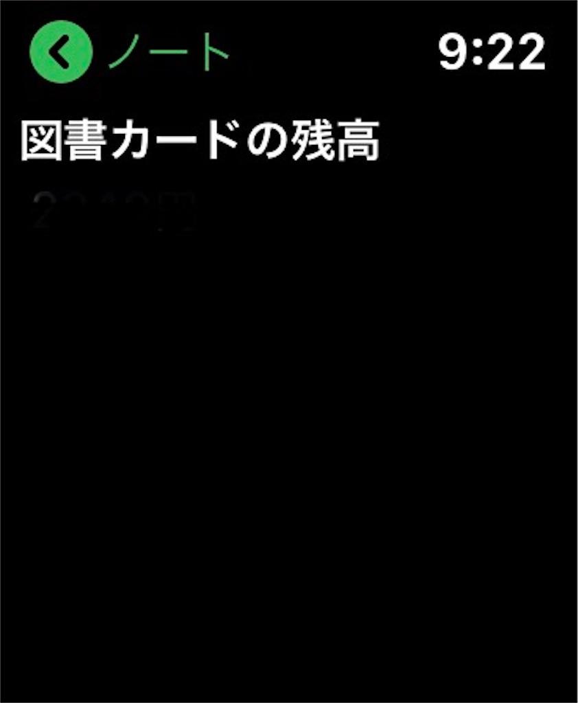 f:id:taka76:20200610152939j:image