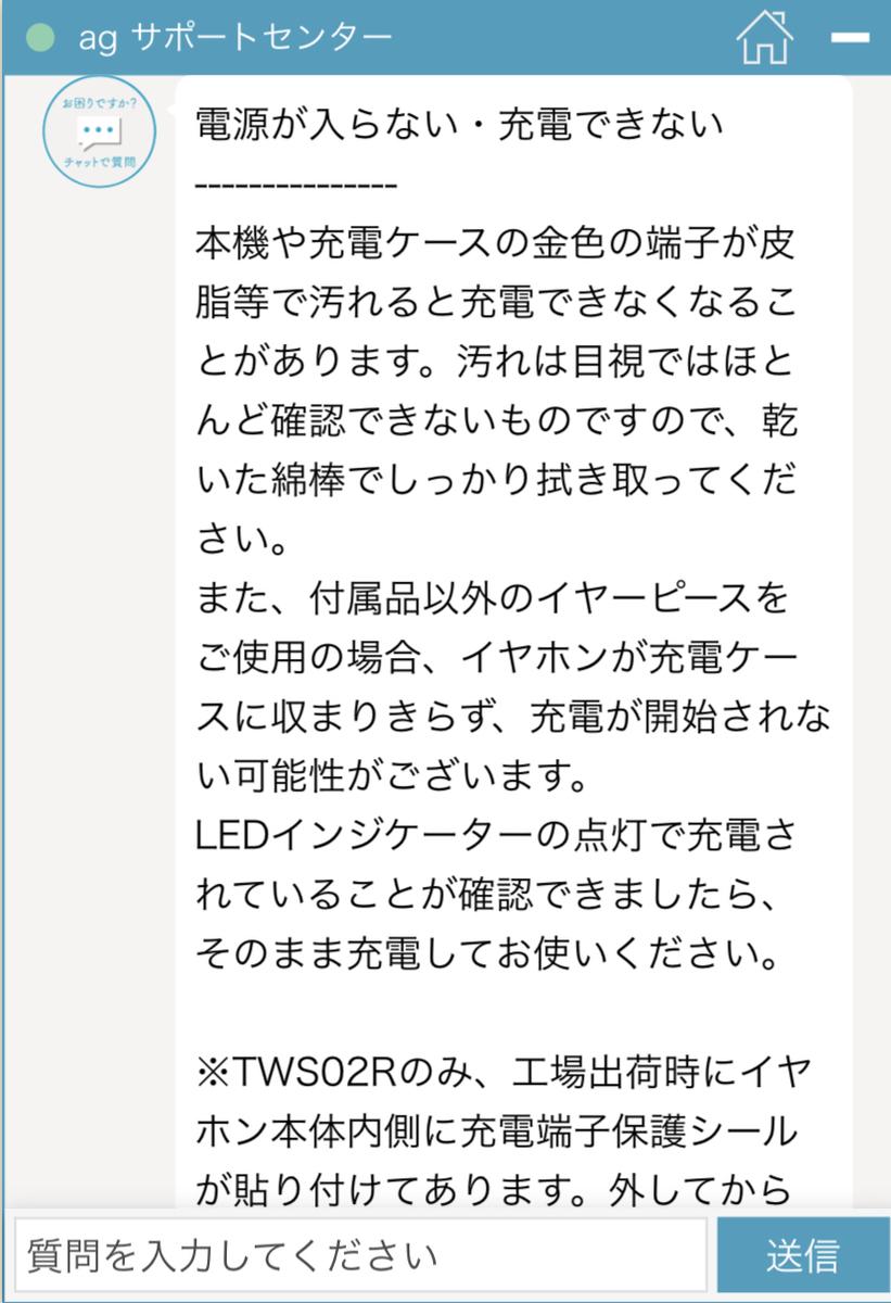 f:id:taka76:20200907220535j:plain