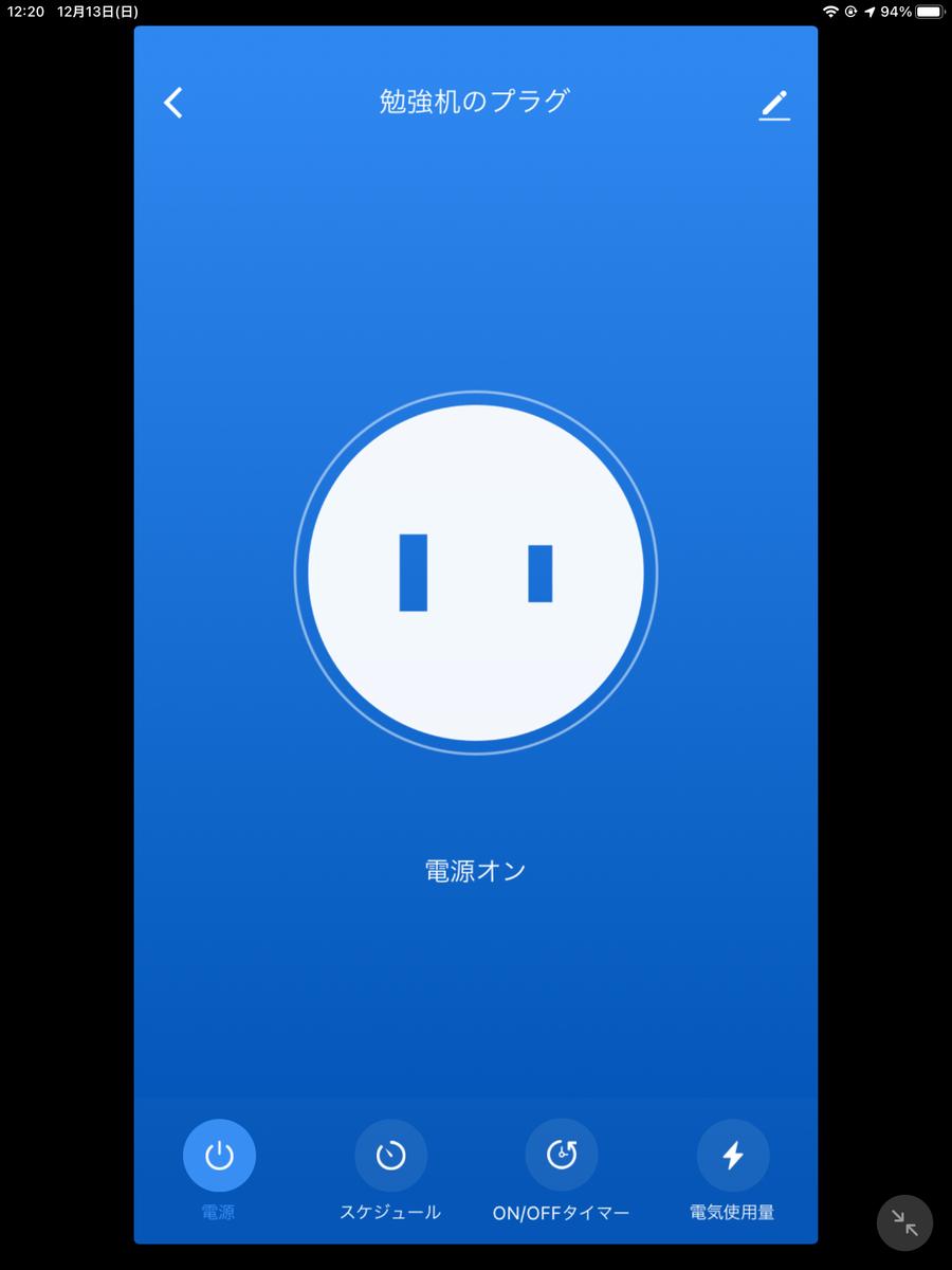 f:id:taka76:20201219214856p:plain
