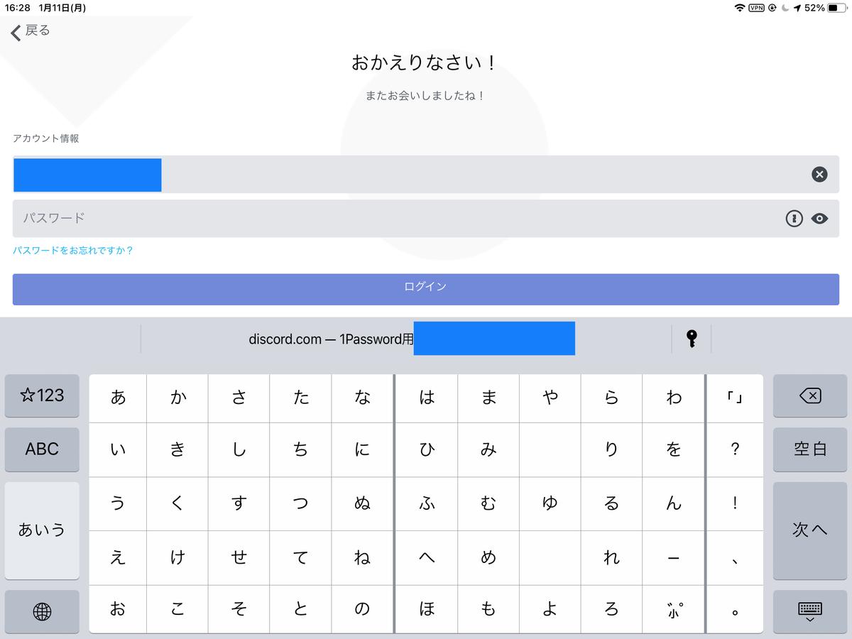 f:id:taka76:20210111163528j:plain