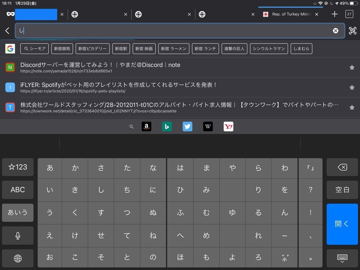 f:id:taka76:20210129213017j:plain