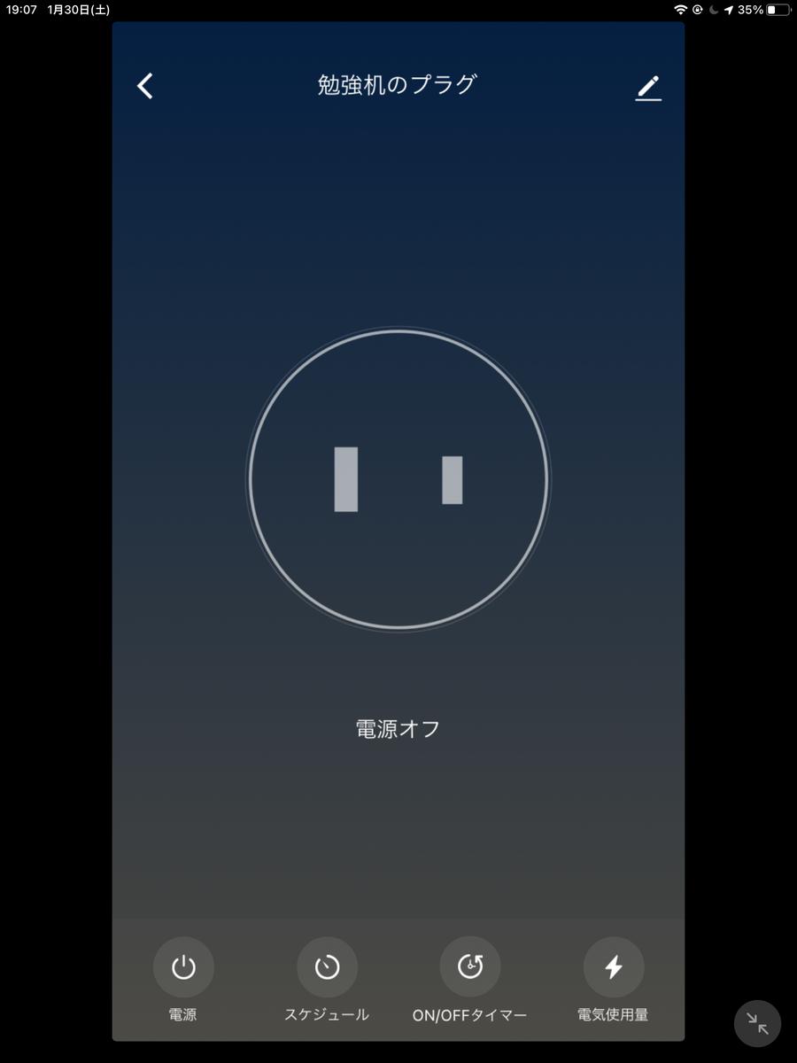 f:id:taka76:20210210153109p:plain