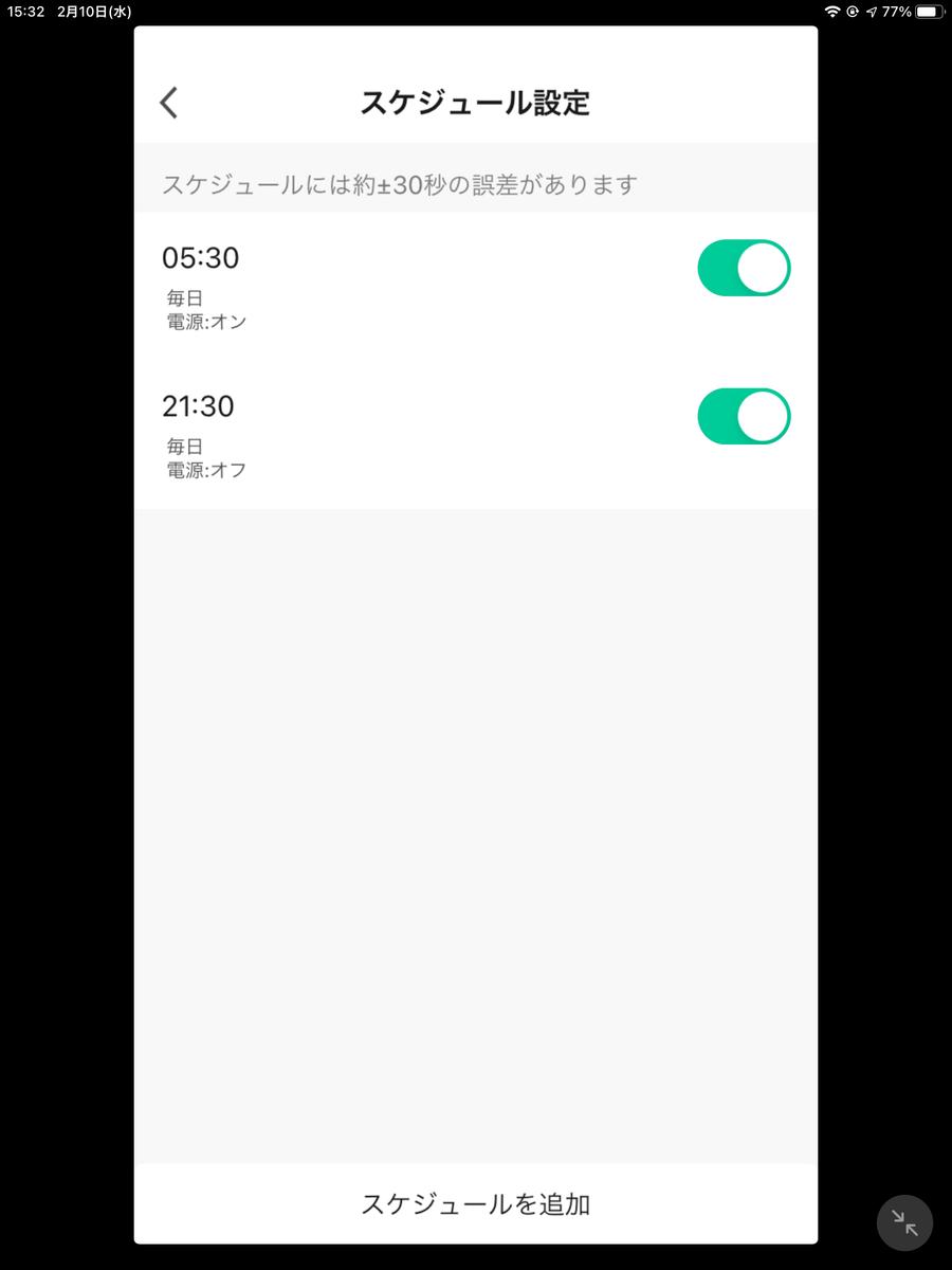 f:id:taka76:20210210153537p:plain