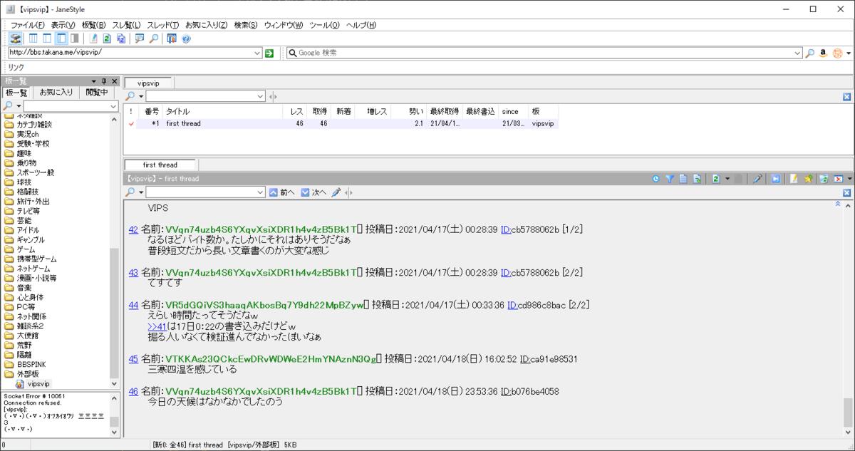 f:id:taka7n:20210420222302p:plain