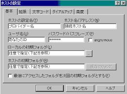 f:id:taka9280ku:20180503093803p:plain
