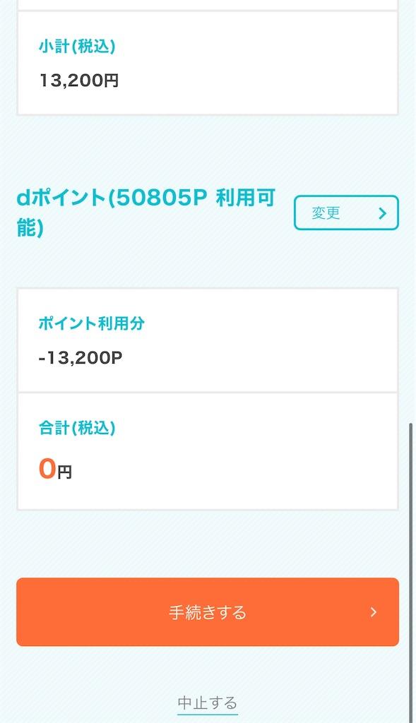 f:id:taka963:20201223172830j:image