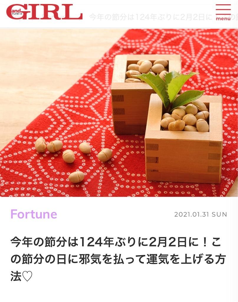 f:id:taka963:20210202205946j:image