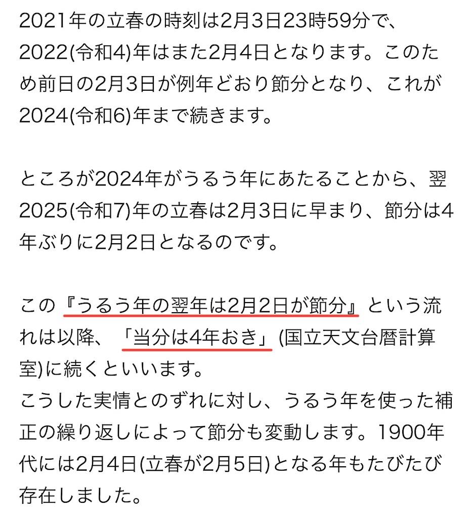 f:id:taka963:20210202210445j:image