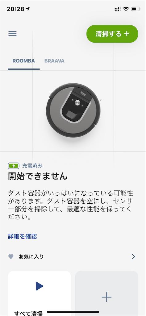 f:id:taka963:20210202211002p:image