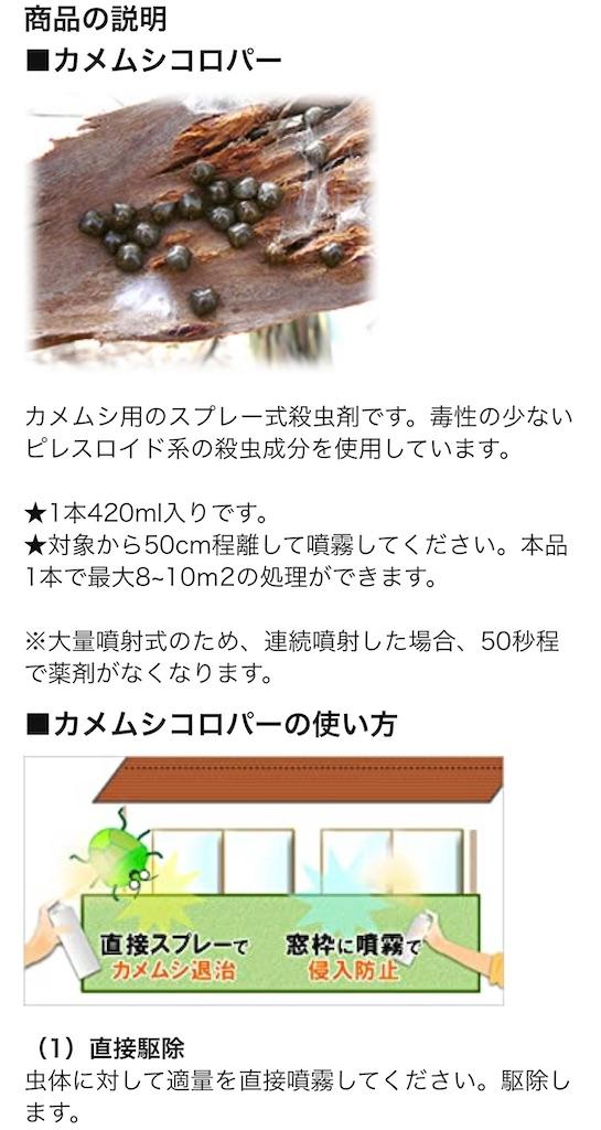 f:id:taka963:20210323145520j:image