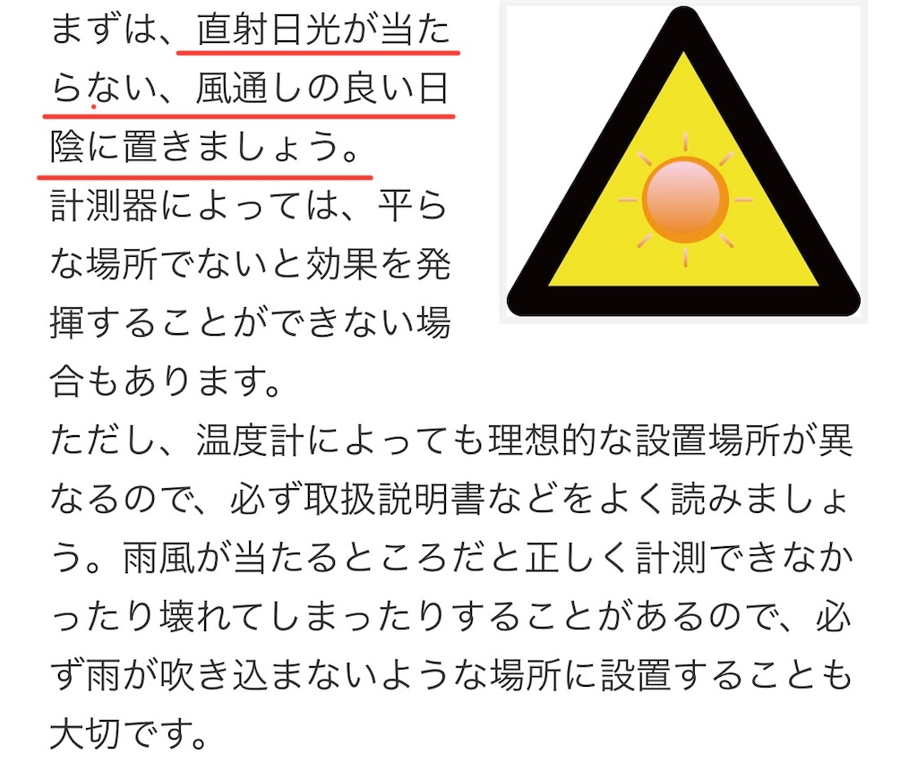 f:id:taka963:20210410164046j:image