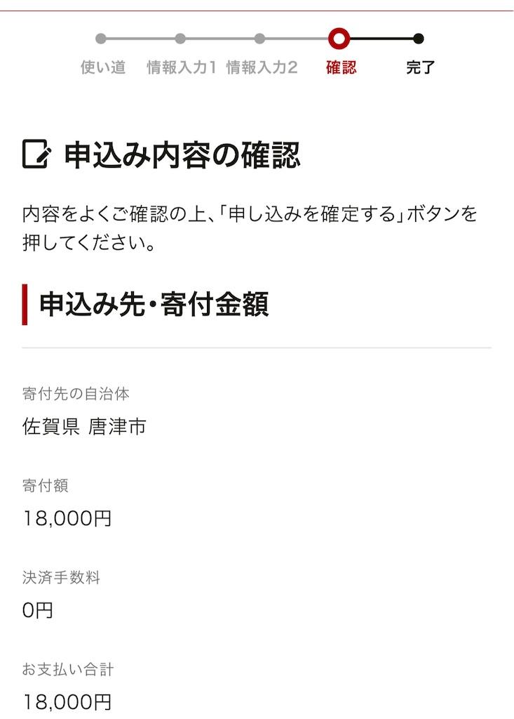f:id:taka963:20210528010911j:image