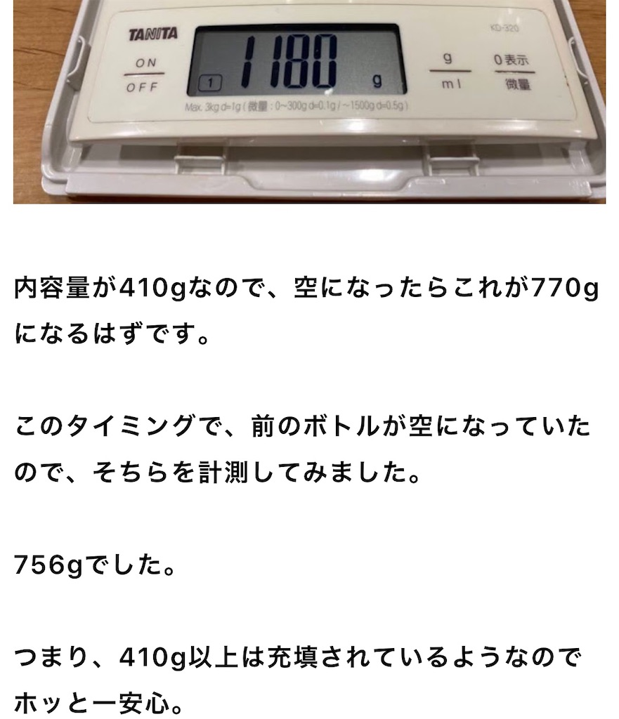 f:id:taka963:20210720042605j:image