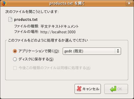 f:id:taka_2:20080722145116p:image