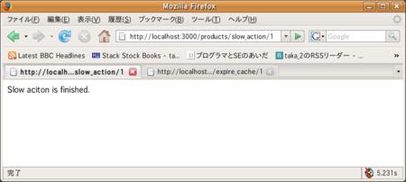 f:id:taka_2:20080724112828p:image