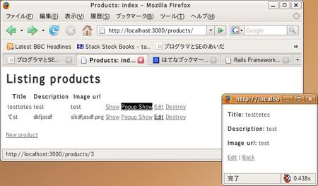 f:id:taka_2:20080724152902p:image